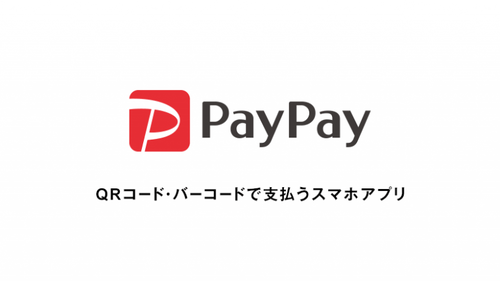 paypay-report_img01-768x431
