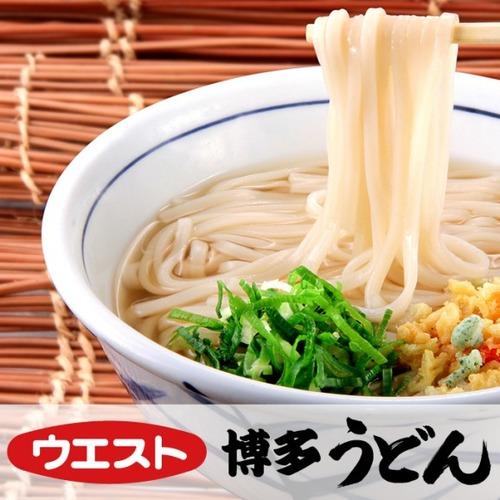 博多華丸「福岡は実はうどん」