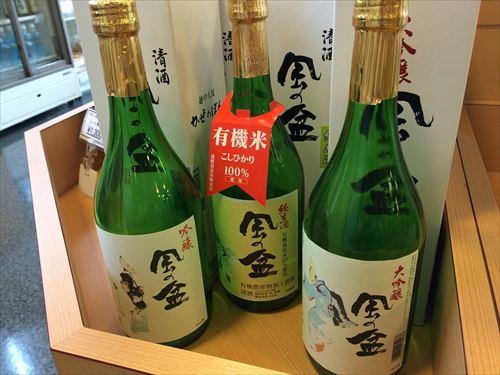 アメリカ人が喜びそうな日本のお土産ってなんかある?