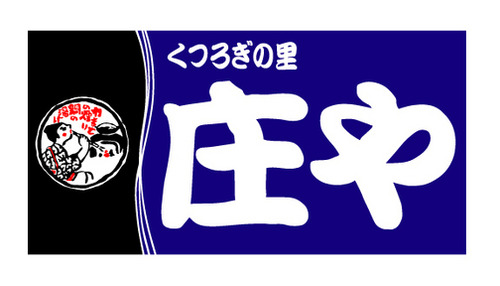 居酒屋「庄や」などに勤務する社員・アルバイトに時間外労働90時間…東京労働局、労働基準法違反の疑いで「大庄」などを書類送検