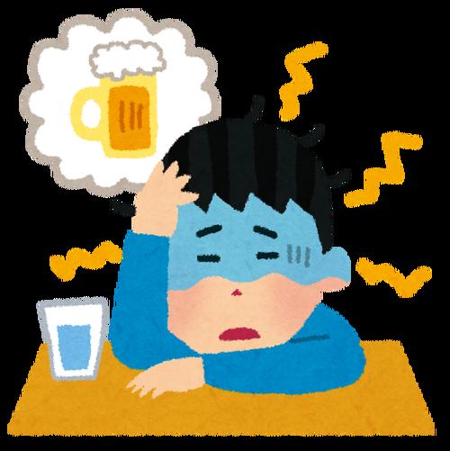 実はアルコールを飲むとアルコール処理に体内の水分が使われ喉が乾く
