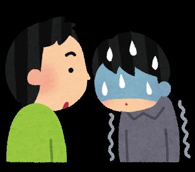 【悲報】コンビニバイトワイ、「いらっしいませ」が言えない