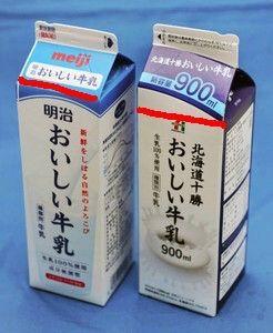紙パック飲料の、宣伝もせず1l→900mlの量減らして値段同じって印象悪いよなぁ。