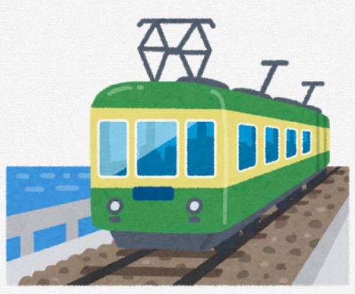 神奈川県民「はぁ~仕事終わったし横浜、江ノ島、鎌倉、箱根、小田原行くかぁ」←これが出来る現実wwwwwwwwww