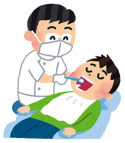 歯医者行って虫歯の治療と歯石除去してもらおうとしたら2日に分けて来てくれ言われた