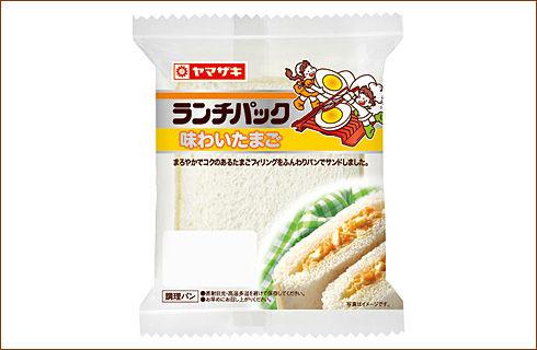 """山崎製パンの矜持 """"耳付きランチパック""""たとえ激レアでも「不良品です」"""
