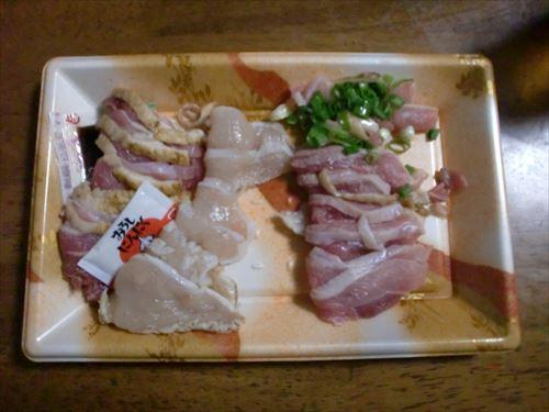 外国人「鶏肉を生で食うのはやめといた方が・・・」 日本人「は?日本は安全なんだが 口出しすんな」