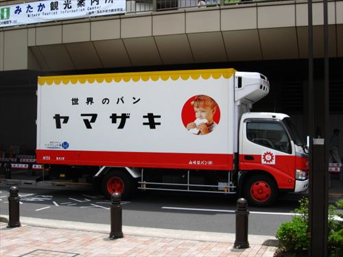 Yamazaki_Hybrid_R