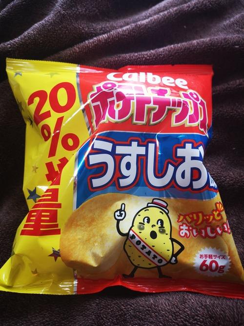 【朗報】カルビーのポテトチップス、20%増量