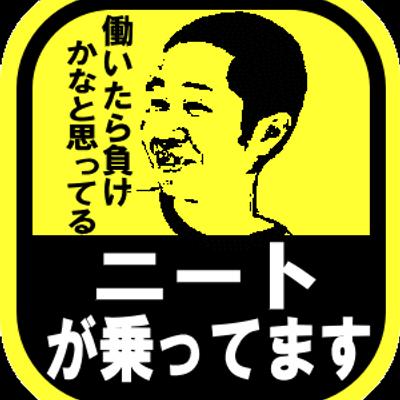 【朗報】ワイニート、工場でのアルバイトが決定!!!!!!!!
