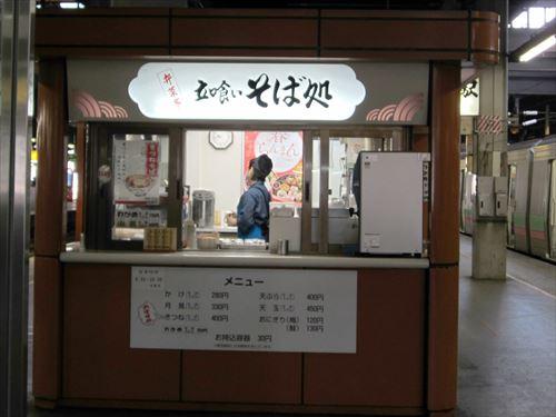 Sapporo_sta_soba_noodle_stand_R