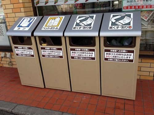 自販機やコンビニの「ごみ箱」が減少している理由とは