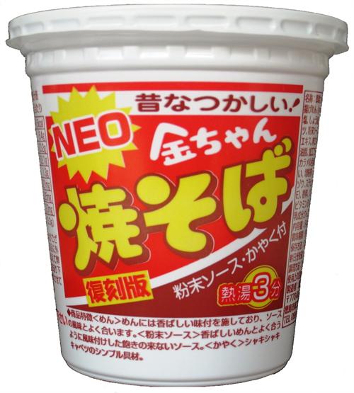 金ちゃんラーメン、台湾に輸出 徳島製粉が海外初出荷
