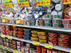 東洋水産(マルちゃん)なぜカップ麺業界で日清食品を抜けないのか?