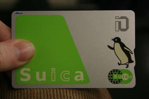 初めて交通系ICカード使ったんやが