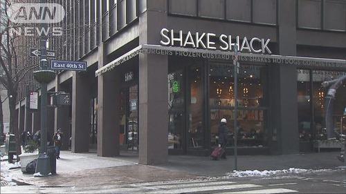NYの人気ハンバーガー店シェイク・シャック(Shake Shack)が日本に進出