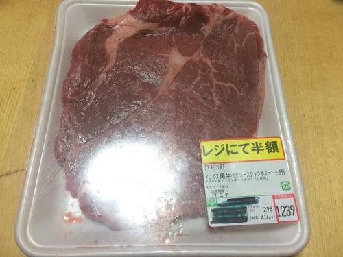 たまの贅沢に1ポンドの牛肉焼く