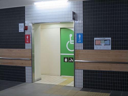 長電長野駅そばのトイレ_R