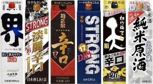 日本酒にもストロングブーム到来 これ半分、消費者をアル中にしてね?