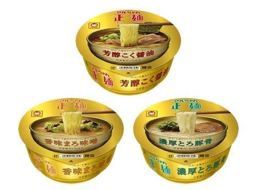 あの「マルちゃん正麺」にカップ麺が登場