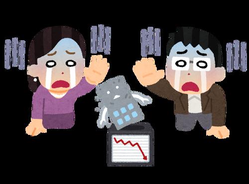 なぜか武蔵小杉のタワマン売却数が急増する