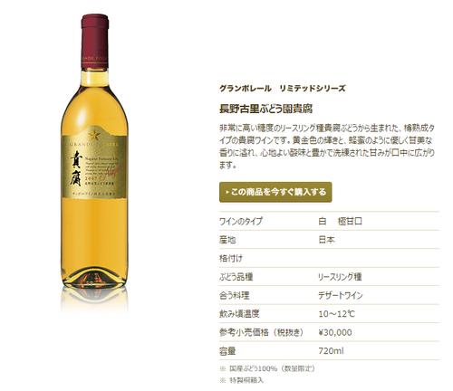 国産のぶどうだけを使った「日本ワイン」の人気が高まる
