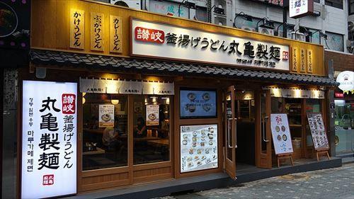丸亀製麺に行こうと思う。ぶっかけうどんでいいのか?