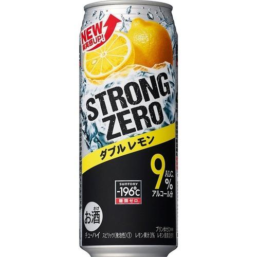 ストロングゼロがアルコール量に見合わない薬物的な酔い方をする謎。なんか入ってる?