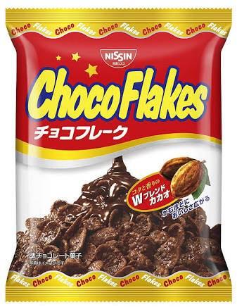 生産終了の森永チョコフレークのパッケージを思い浮かべてください