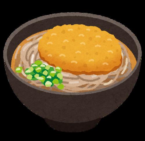 コロッケをお蕎麦に乗っけて食べるって美味しいの?