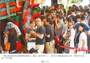台湾に進出した「一蘭」が圧倒的な人気 行列が250時間続く