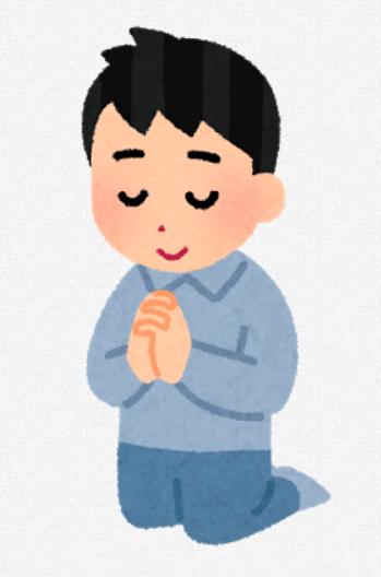 【悲報】ワイ(ニート)「さぁ!社会復帰するぞ!!」会社「お祈り申し上げます」