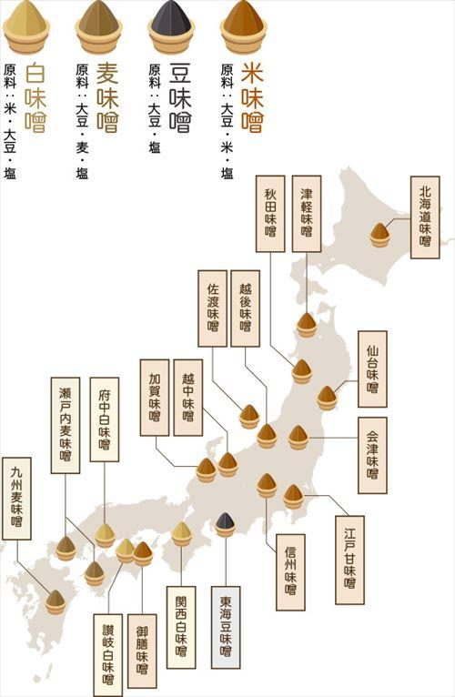 japan_R