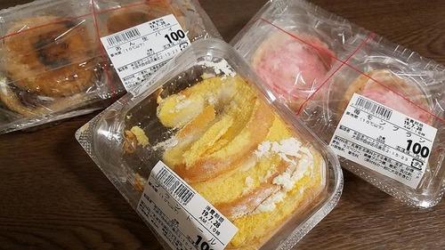 【画像】玉出の100円スイーツ美味すぎワロタ こうゆうのでいいんだよ