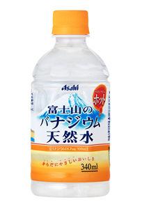 アサヒ飲料、温かいミネラルウォーターを発売へ