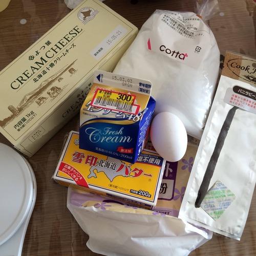 キャラメルナッツのチーズケーキ作るよ。