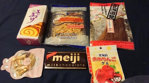マッマ「北海道のお土産買ってきたよー!」