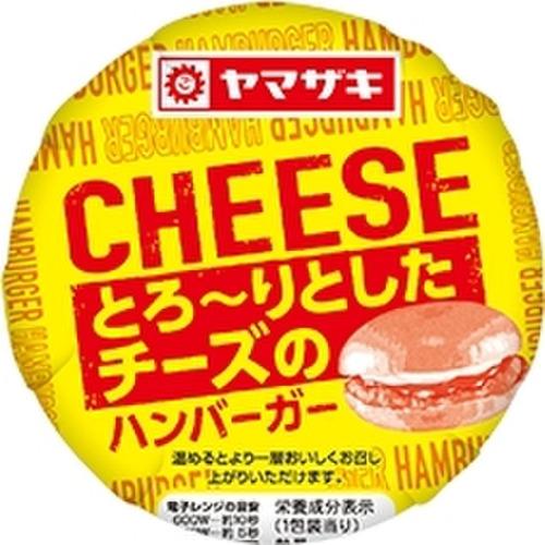J( 'ー`)し「チーズバーガー買ってきたわよ」彡(^)(^)「やった~(ドタドタ」