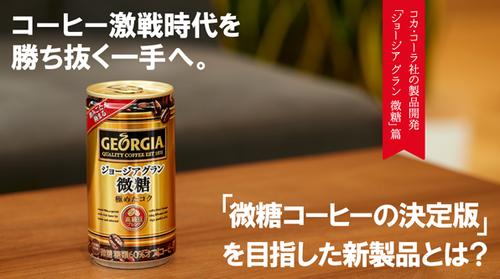 缶コーヒーヲタの俺が久しぶりにオススメできる新作が発売されたよ