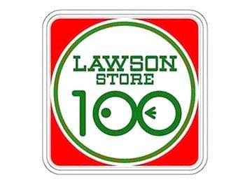 「100円ローソン」260店閉店へ 小型スーパーも撤退