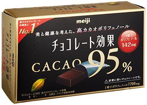 チョコレート効果のカカオ95%食ったんだが苦すぎだろ!