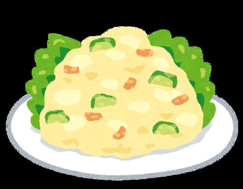 ポテトサラダに玉葱入れるヤツって何考えてるの?