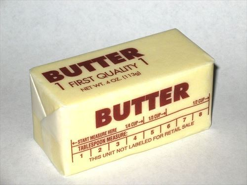 1200px-Western-pack-butter_R