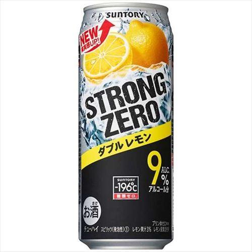 【悲報】ワイ、ストロングゼロを4杯飲んだが寝られない