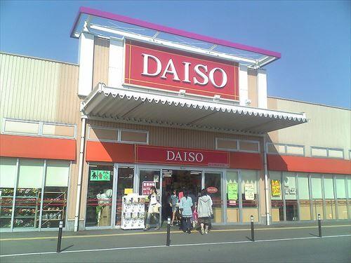 ダイソー入店前ワイ「んおおおおおおおおお」 入店後「大して買うもんねぇな」
