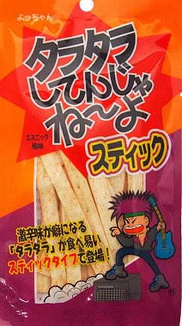 渋野日向子優勝で「タラタラしてんじゃね~よ」が大注目 製造・販売会社は「大騒ぎになっています」