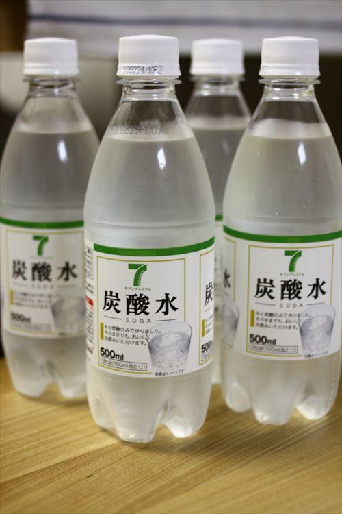 お前らいつから「あ、コーラより只の炭酸水でいいな。」って気づいた?