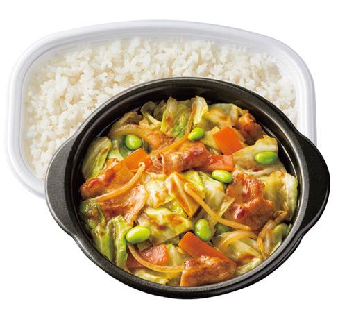 ほっともっとの「肉野菜炒め弁当」とかいう誰も頼んでるのを見たことない弁当