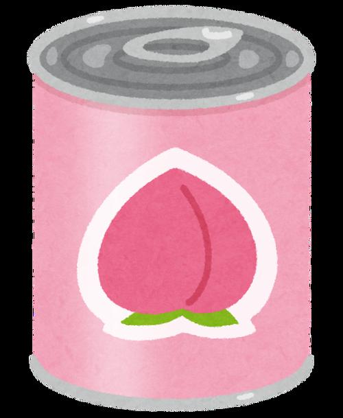 kandume3_peach