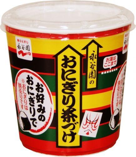永谷園、カップタイプの『おにぎり茶づけ』発売 ※おにぎりは別売りです